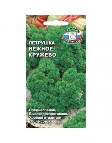 Петрушка Нежное кружево листовая (Седек)