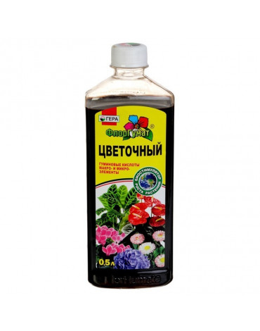 """ФлорГумат """"Цветочный"""" 0,5л"""