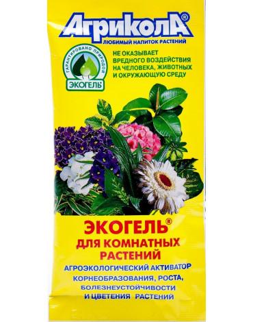 """Агрикола - ЭКОГЕЛЬ""""Для комнатных растений"""" 20мл"""