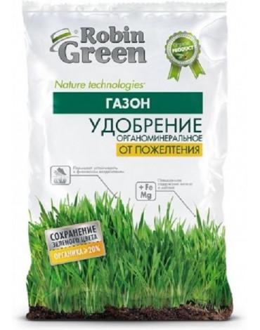 Удобрение органоминер.от пожелтения газона (Robin Green) 2,5кг