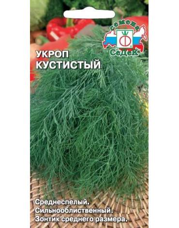 Укроп Кустистый (Седек)