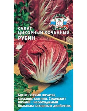 Салат Рубин цикорный (Седек)