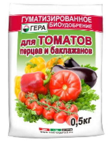 """Гера """"для Перцев и Томатов гуматизированное""""   0,5кг"""