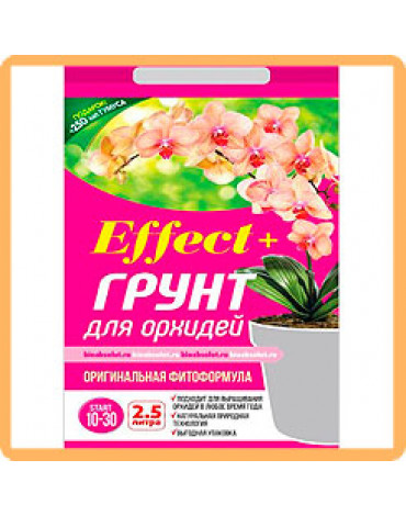 "Грунт для Орхидей ""Effect+tm"" Start 10-30мм 2,5л"