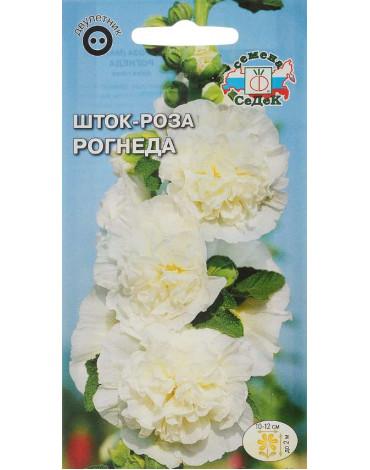 Шток- роза Рогнеда (мальва) (Седек)