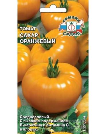 Томат Сахар оранжевый (Седек)