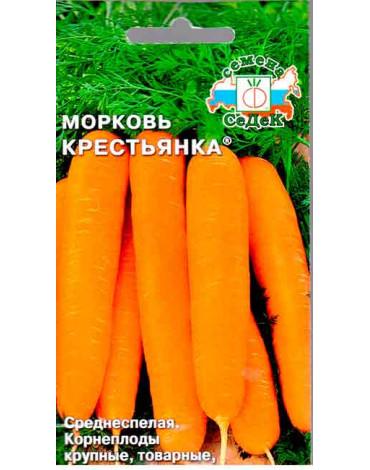 Морковь Крестьянка гранулы (Седек)