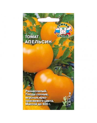 Томат Апельсин (Седек)