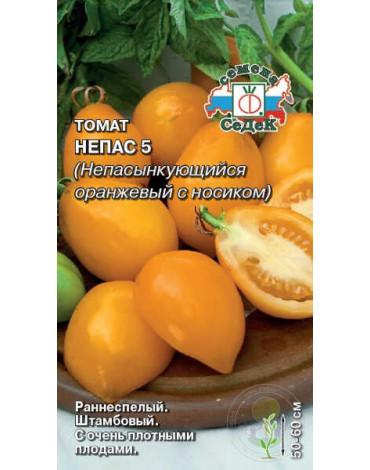 Томат Непас 5 Непасынкующийся Оранжевый с носиком (Седек)