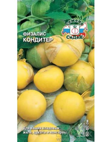 Физалис Кондитер овощной (Седек)