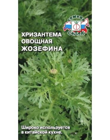 Хризантема Жозофина увенчанная смесь(Седек)