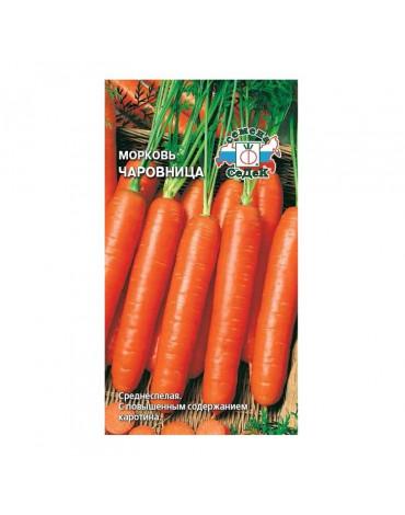 Морковь Чаровница (Седек)