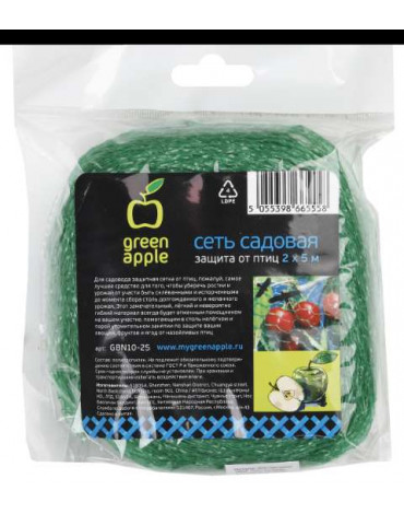Сеть садовая защита от птиц 2*5м GREEN APPLE