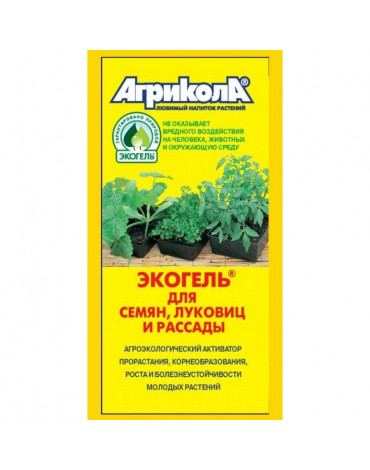 "Агрикола - ЭКОГЕЛЬ""Для семян, луковиц и рассады"" 20мл"