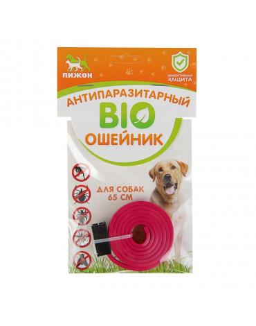 """Биоошейник антипаразитарный""""ПИЖОН""""для собак от блох и клещей красный 65см  2641312"""