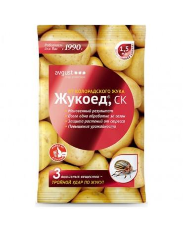 Жукоед 1,5мл