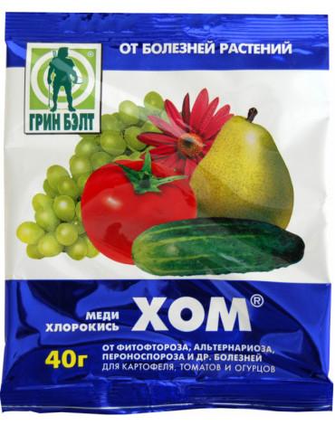 ХОМ (оксихлорид меди) 40гр