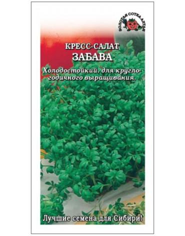 Салат Забава (кресс) (Сотка) б/п