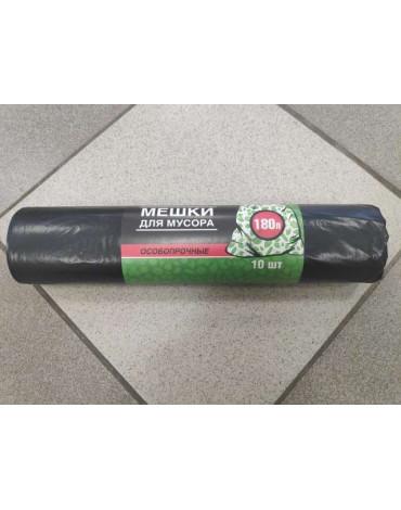 Мешки для мусора особо прочные в рулоне ГРС 180л/10 шт