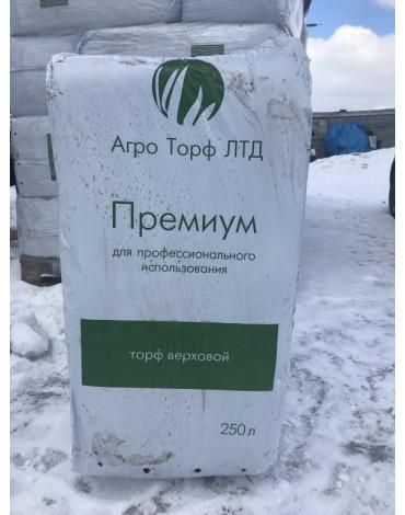 """Торф кислый (рН=3,5-4,5) """"Премиум"""" кипа  250л"""