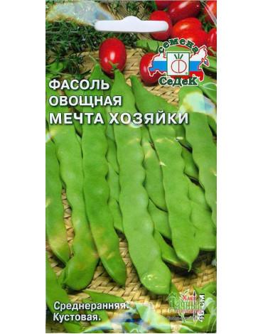Фасоль Мечта хозяйки овощная (Седек)