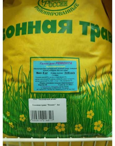 "Газонная трава ""Ремонт""  4кг"