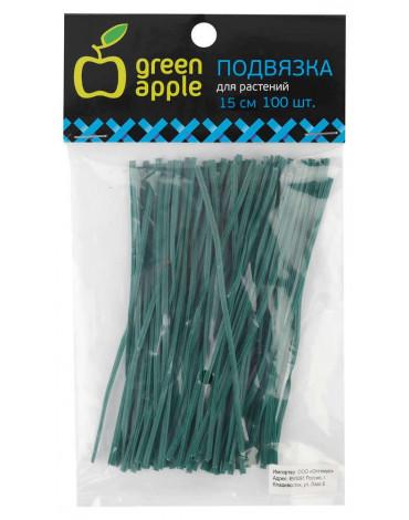Подвязка для растений GREEN APPLE GA 3009 20см  100шт