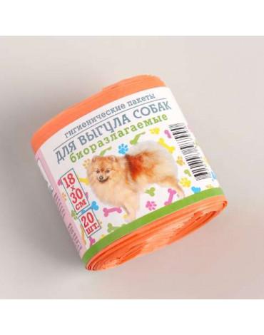 Пакеты гигиенические д/выгула собак биоразлагаемые, 18*30см, 20шт рулон 4613716