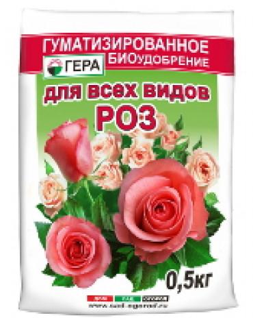 """Гера """"для Роз"""" гуматизированное 0,5кг"""