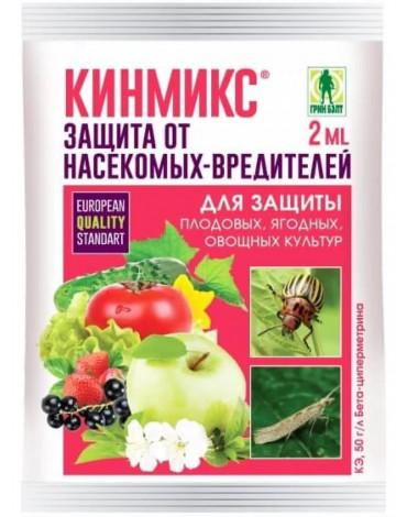 Кинмикс 2мл