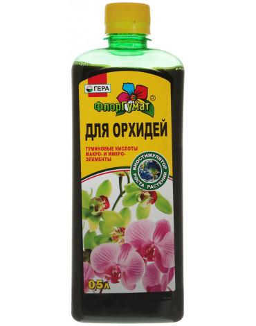 """ФлорГумат """"Для Орхидей""""  0,5л"""