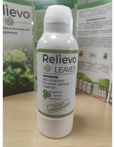 Аэрозоль Leaves для листовой подкормки 220мл