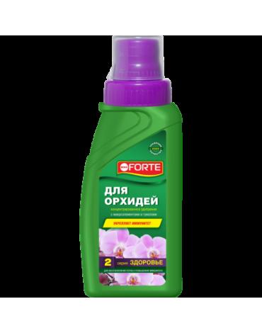 """Жидкое комплексное удобрение для орхидей """"Здоровье"""" 285мл BONA FORTE"""