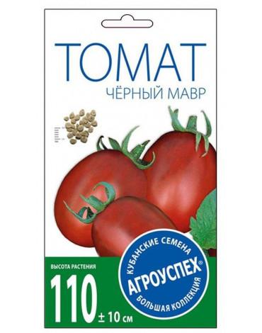 Томат Чёрный Мавр (Агроуспех)