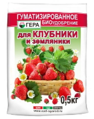 """Гера """"для Клубники гуматизированное"""" 0,5кг"""