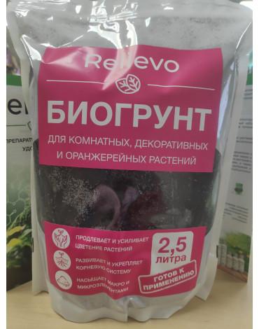 БиоГрунт Relievo для цветов   2,5л