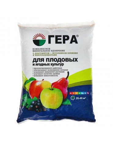 """Гера """"для Плодовых и ягодных культур с диатомитом"""" 0,9кг"""