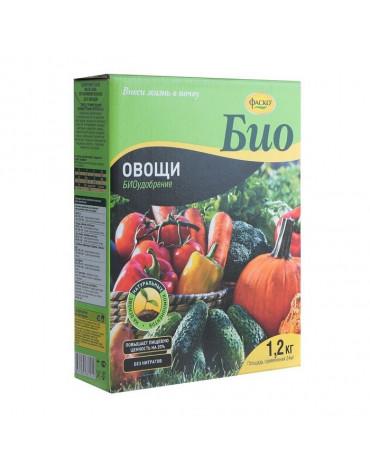 Удобрение сухое БИО Овощи гранулированное 1,2кг Фаско