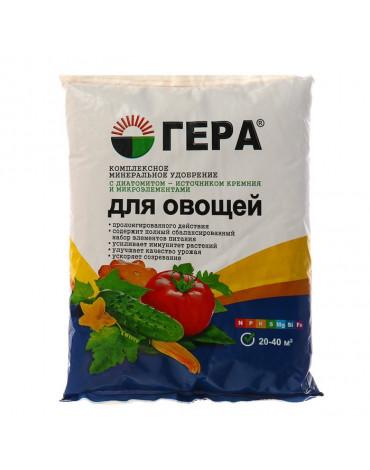 """Гера """"для Овощей"""" с кремнием  0,9кг"""