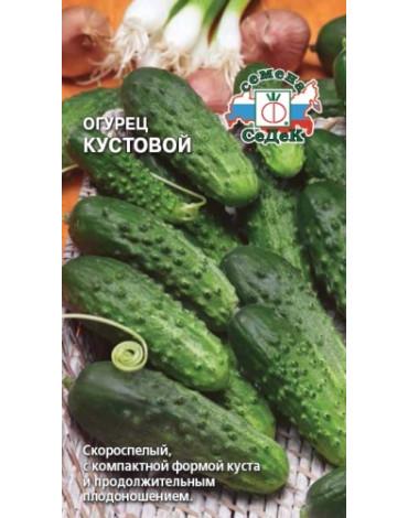 Огурец Кустовой (Седек)