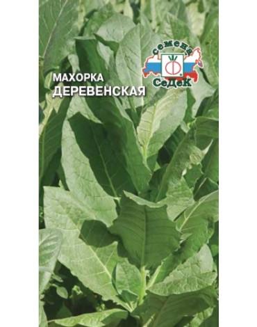 Махорка Деревенская (Седек)