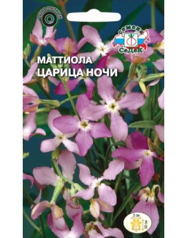 Маттиола Царица ночи двурогая (Седек)