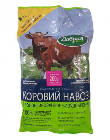 Коровий навоз гран.  2,0кг Добрая сила ОГ