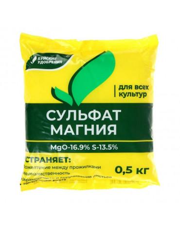 Сульфат магния (магний сернокислый) 0,5кг