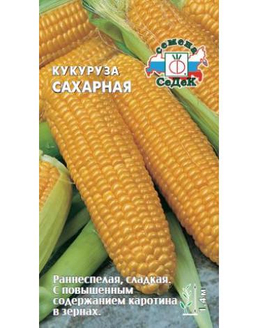 Кукуруза Сахарная (Седек)