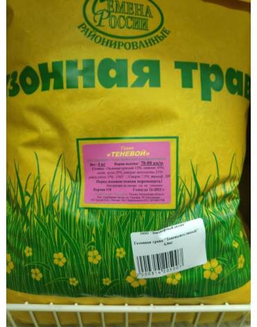 """Газонная трава """"Теневыносливый""""  4,0кг"""