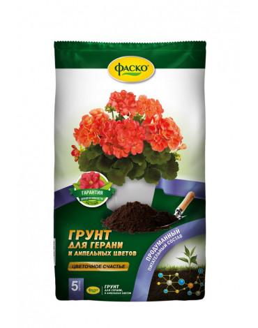Грунт Цветочное счастье для Герани ампельных цветов  5л  ФАСКО