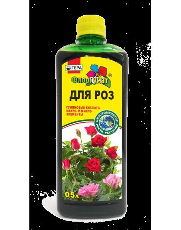 "ФлорГумат ""Для Роз""  0,5л"