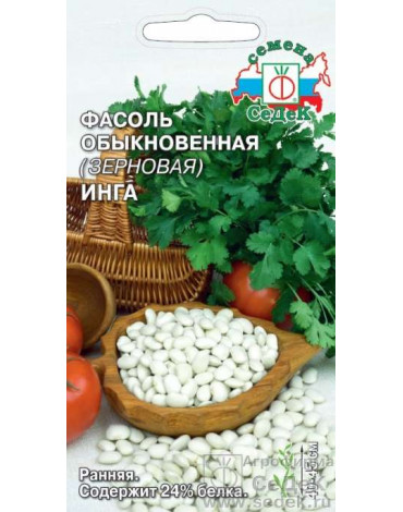 Фасоль Инга зерновая (Седек)