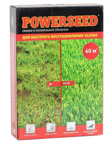 """Семена в питательной оболочке""""Powerseed"""" 1,0кг."""